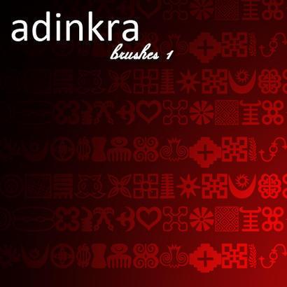 Symbol Brush Traditional Adinkra Brushes 1 Photoshop brush