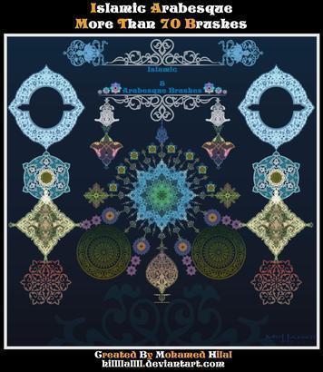 70 Islamic arabesque brushes Set 1 HQ Photoshop brush