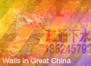 Walls in Great China Photoshop brush
