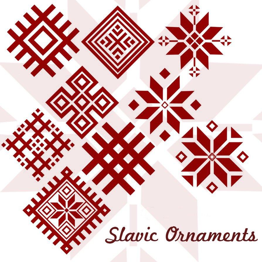 10 Slavic Ornaments Photoshop brush