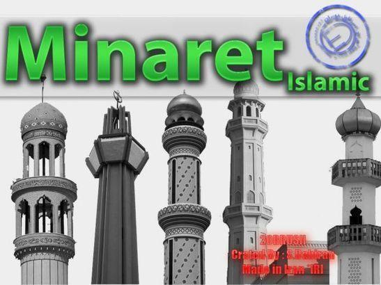 Minaret Islamic Brush Pack  Photoshop brush