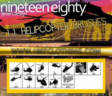 Helicopter Brush Set Photoshop brush