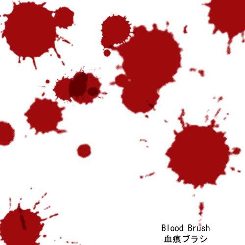 Blood Brush Photoshop brush