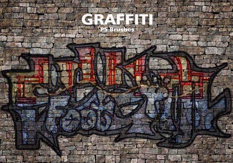 20 Graffiti PS Brushes abr. Vol.7 Photoshop brush