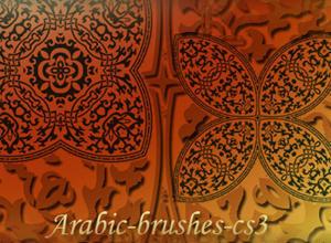Arabic brushes Photoshop brush