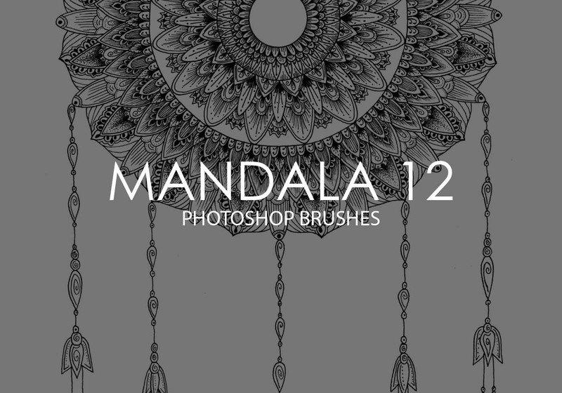 Free Mandala Photoshop Brushes 12 Photoshop brush