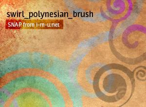 swirl_polynsian_brush Photoshop brush