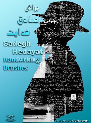 The sadegh hedayat Brushes Photoshop brush