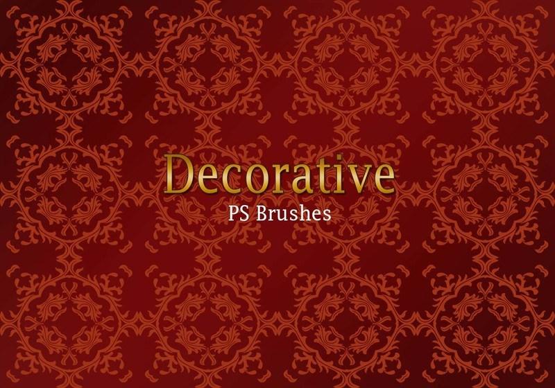 20 Decorative Tile PS Brushes abr. Vol.5 Photoshop brush