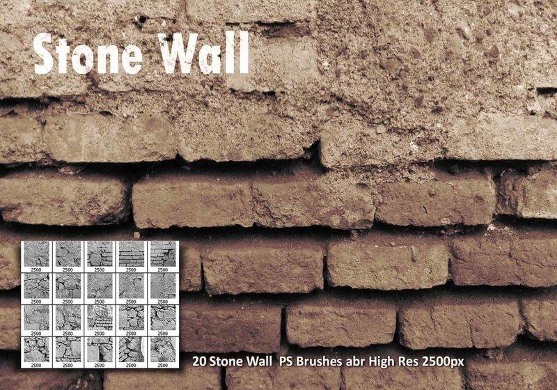 Stone Wall PS Brushes Photoshop brush