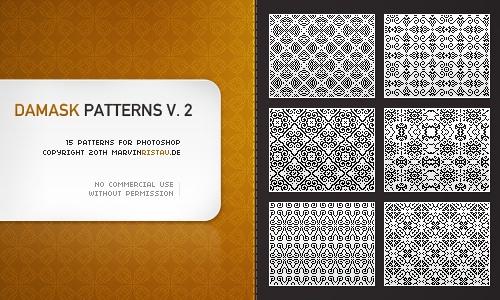 Damask Patterns Volume 2 Photoshop brush