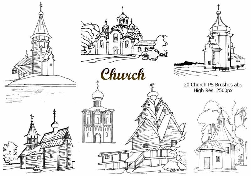 20 Church PS Brushes abr.vol.3 Photoshop brush