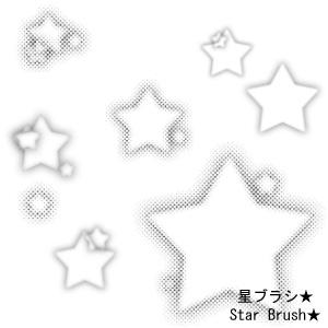 Star Brush Photoshop brush