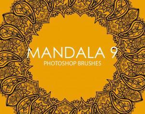 Free Mandala Photoshop Brushes 9 Photoshop brush
