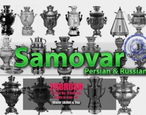 Samovar Persian & Russian Photoshop brush