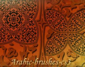Arabic brushes Photoshop brush