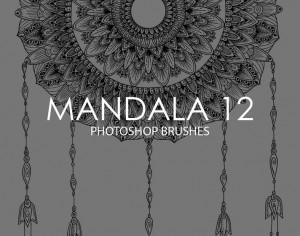 Free Mandala Photoshop Brushes 12 Photoshop brush