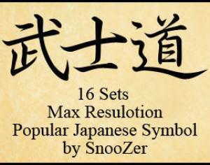 Max Resulotion Popular Japanese Symbol Brushes Photoshop brush