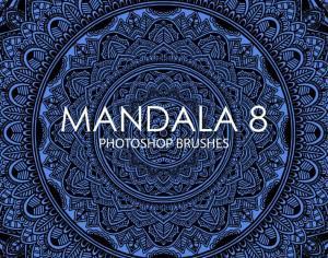 Free Mandala Photoshop Brushes 8 Photoshop brush