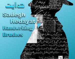 The sadegh hedayat Brushes Photoshop brush