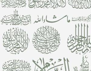 Islamic Brushes Photoshop brush