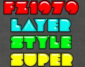 Super pack layer style 12 Photoshop brush