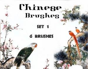 Chinese Brushes Photoshop brush