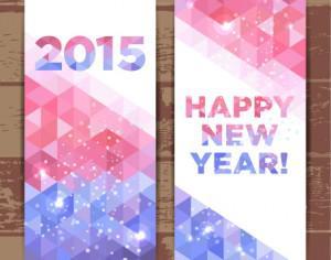 New Year Cards Photoshop brush