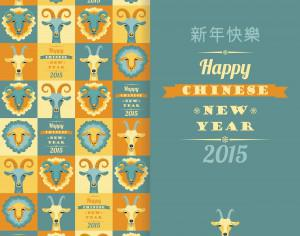 Happy Chinese New Year. Vector illustration of goat and sheep, symbol of 2015. Hipster style. Element for New Year's design. Image of 2015 year of the goat.  Photoshop brush