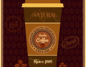 Vector dispossable coffee cup retro illustration Photoshop brush